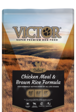 Victor Victor Chicken Meal and Brown Rice Dog Food