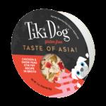 Tiki Cat & Tiki Dog Tiki Dog Taste of Asia Chicken & Snow Peas Cup 3oz
