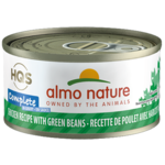 Almo Nature ALMO NATURE Chicken with Green Beans Canned Cat Food 2.47oz