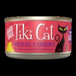 Tiki Cat & Tiki Dog TIKICAT Makaha Grill Mckrl Sardine Cat Can 2.8oz