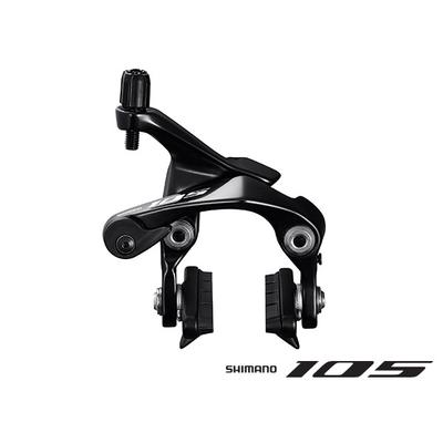Shimano BR-R7010 FRONT BRAKE 105 BLACK DIRECT-MOUNT