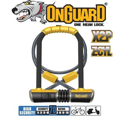 Bulldog Series - DT Combo - Shackle 11.5cm x 23cm D 13mm Cable 120cm x 10mm