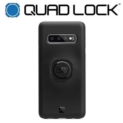 Quadlock QUADLOCK S10 CASE