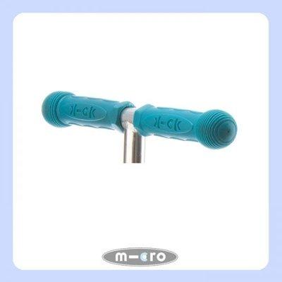 Micro Micro Rubber Grips AQUA