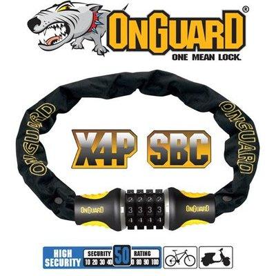 ONGUARD ONGUARD Mastiff Chain Lock 120cmx4mm