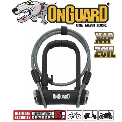 ONGUARD ONGUARD Pitbull Series - DT U-Lock Keyed - 9cm x 14cm D 14mm X-Series