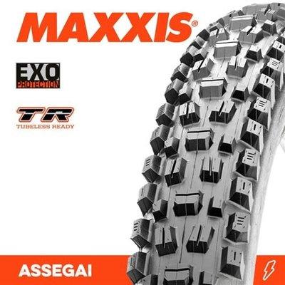 MAXXIS ASSEGAI 29 X 2.50 EXO TR FOLD 60TPI