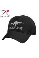 ROTHCO Rothco Molon Labe Deluxe Low Profile Cap