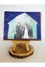 Ferme A Papier Barn Couple Wedding Card