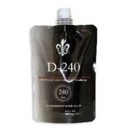 BELGIAN CANDI SYRUP DARK llI D240