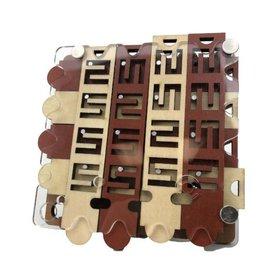 Project Genius Puzzle - Constantin Puzzles - Hidden Corridor
