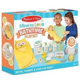 Melissa & Doug Mine to Love - Changing and BathTime Playset