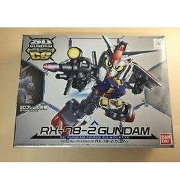 Bandai RX-78-2 Gundam Cross Silhouette
