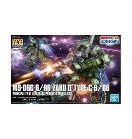 Bandai MS-06C-6/R Zaku II Type C-6/R6 Principality of Zeon Mass-Produced Mobile Suit