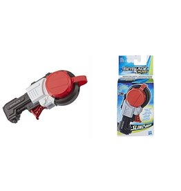 Hasbro Bey Blade Burst Turbo Sling Shock Precision Strike Launcher