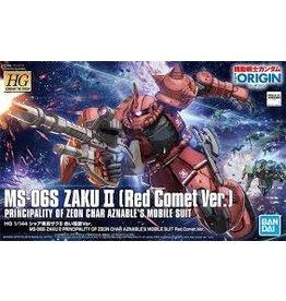 Bandai Hobby Model MS-06S Zaku 2 Red Comet