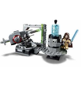 LEGO LEGO Star Wars Death Star Cannon