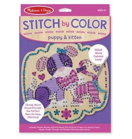 Melissa & Doug Stitch by Color - Puppy & Kitten
