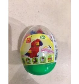 Wange Mini Animals Egg - Parrot