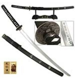 Master Cutlery Oriental Sword