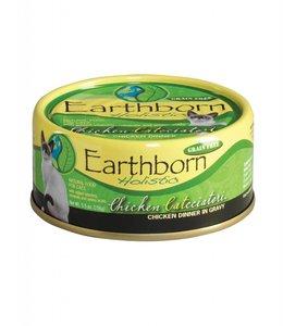 Earthborn Holistic Grain Free Chicken Catcciatori Cat 5.5oz