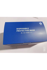 IN STOCK NOW! Disposable Face Masks, Pack of 50