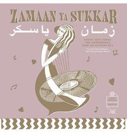 Radio Martiko Various: Zanaab Ya Sukkar LP