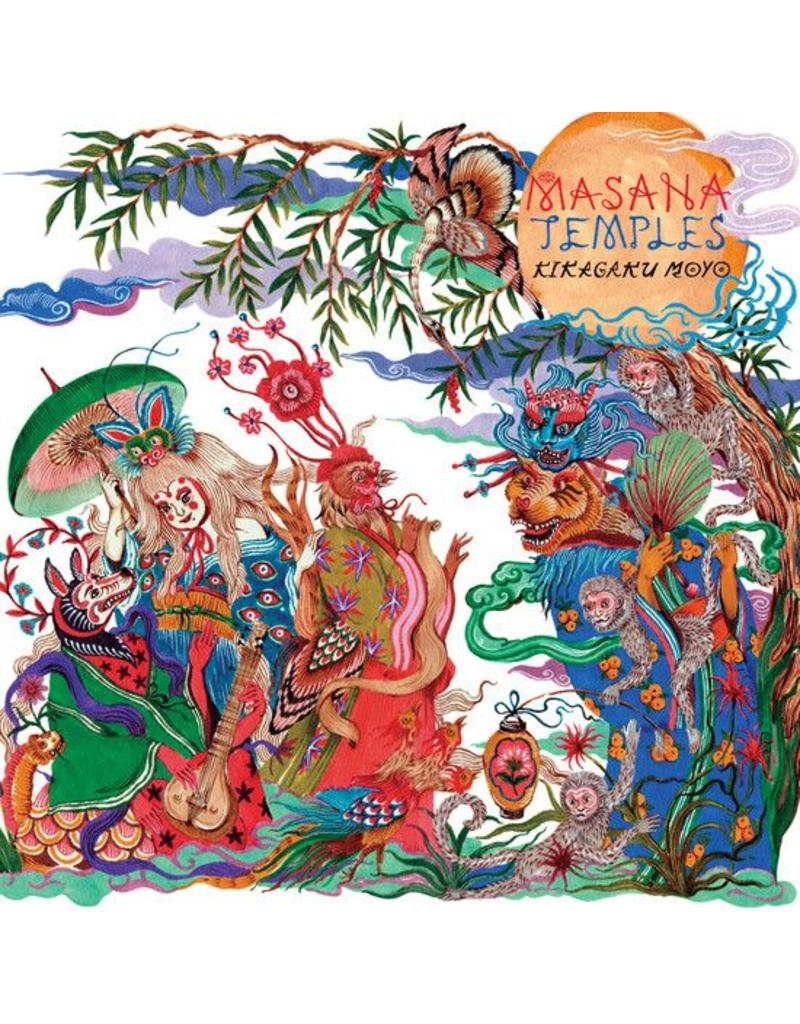 Guruguru Brain Kikagaku Moyo: Masana Temples LP