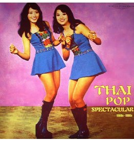 Sublime Frequencies Various: Thai Pop Spectacular LP