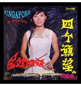 Sublime Frequencies Various: Singapore A-Go-Go 2LP