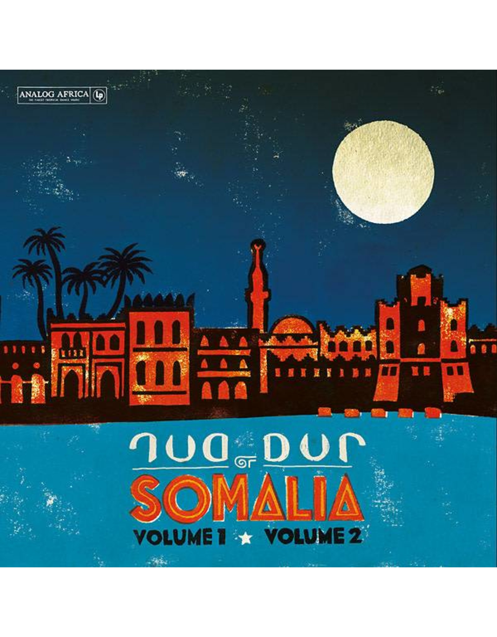 Analog Africa Dur-Dur Band: Of Soma V1+2 3LP