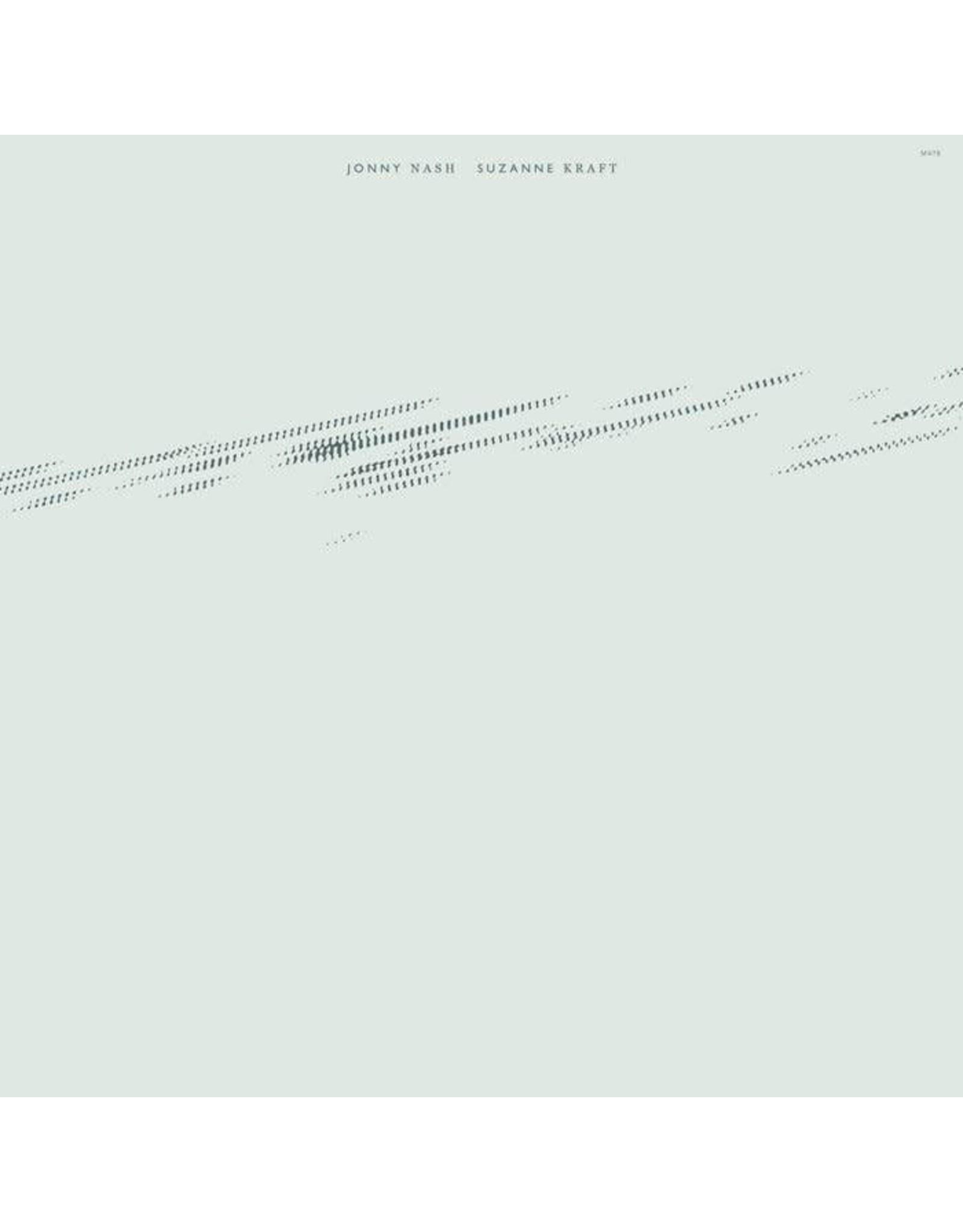Melody As Truth Nash, Jonny/Suzanne Kraft: Passive Aggressive LP