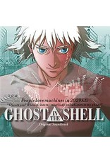 WRWTFWW Ghost In The Shell OST LP