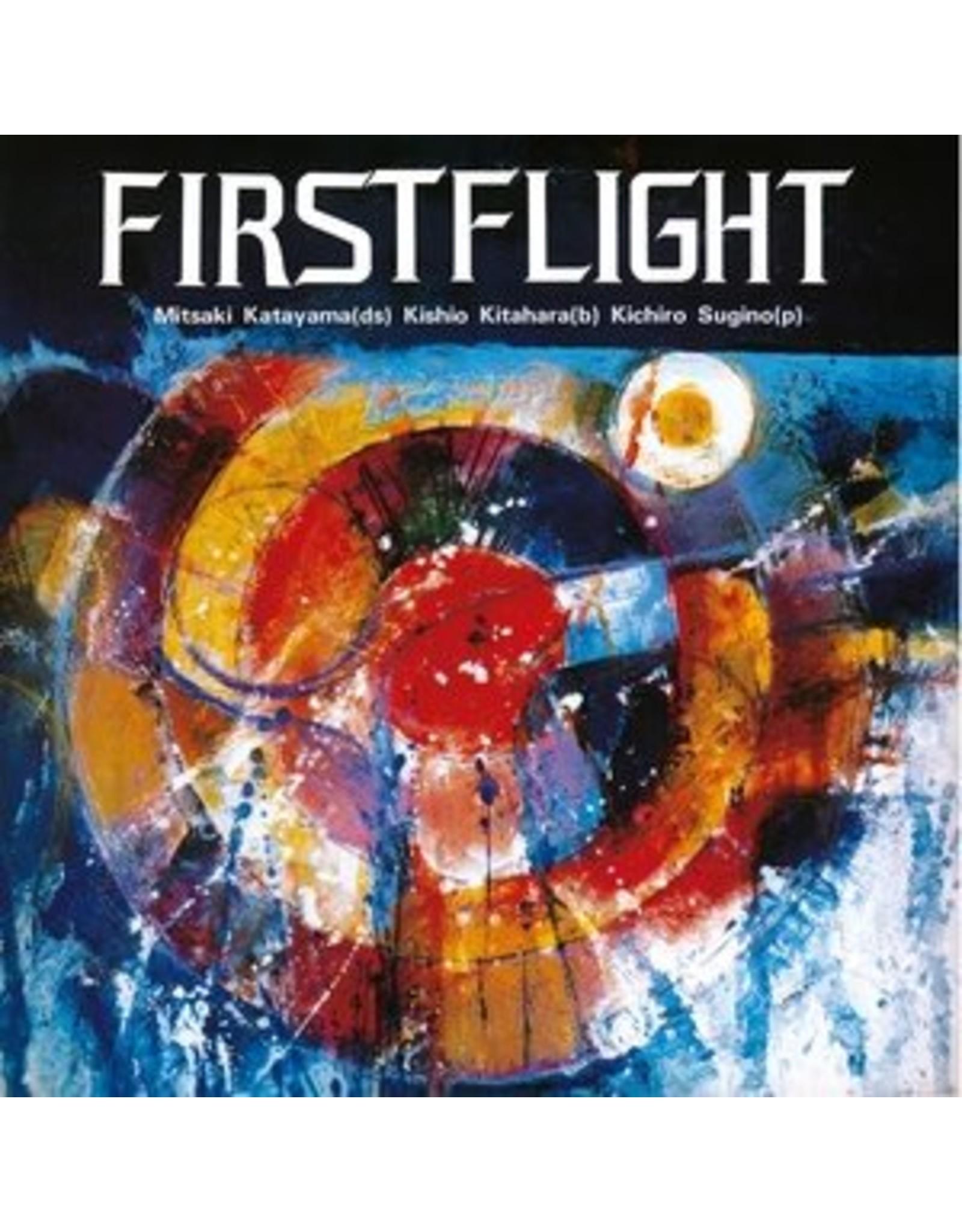 Studio Mule Katayama, Mitsuaki Trio: First Flight LP