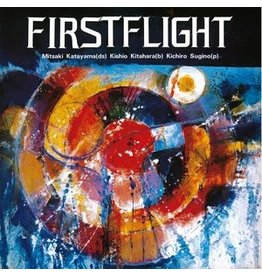 Studio Mule Katayama, Mitsuaki Trio: First Flight LP