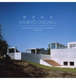 Light in the Attic Various: Kankyo Ongaku LP