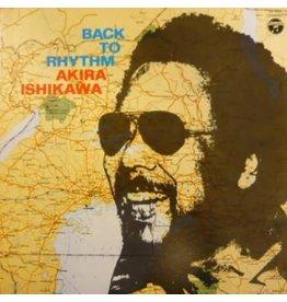 Mr. Bongo Ishikawa, Akira: Back to Rhythm LP
