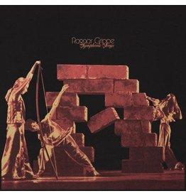 Dais Grippe, Ragnar: Symphonic Songs LP