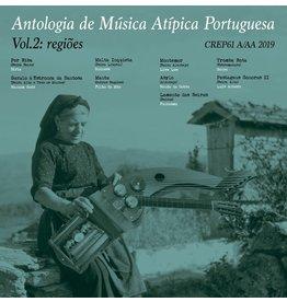 Discrepant Various: Antologia de Musica V2 LP