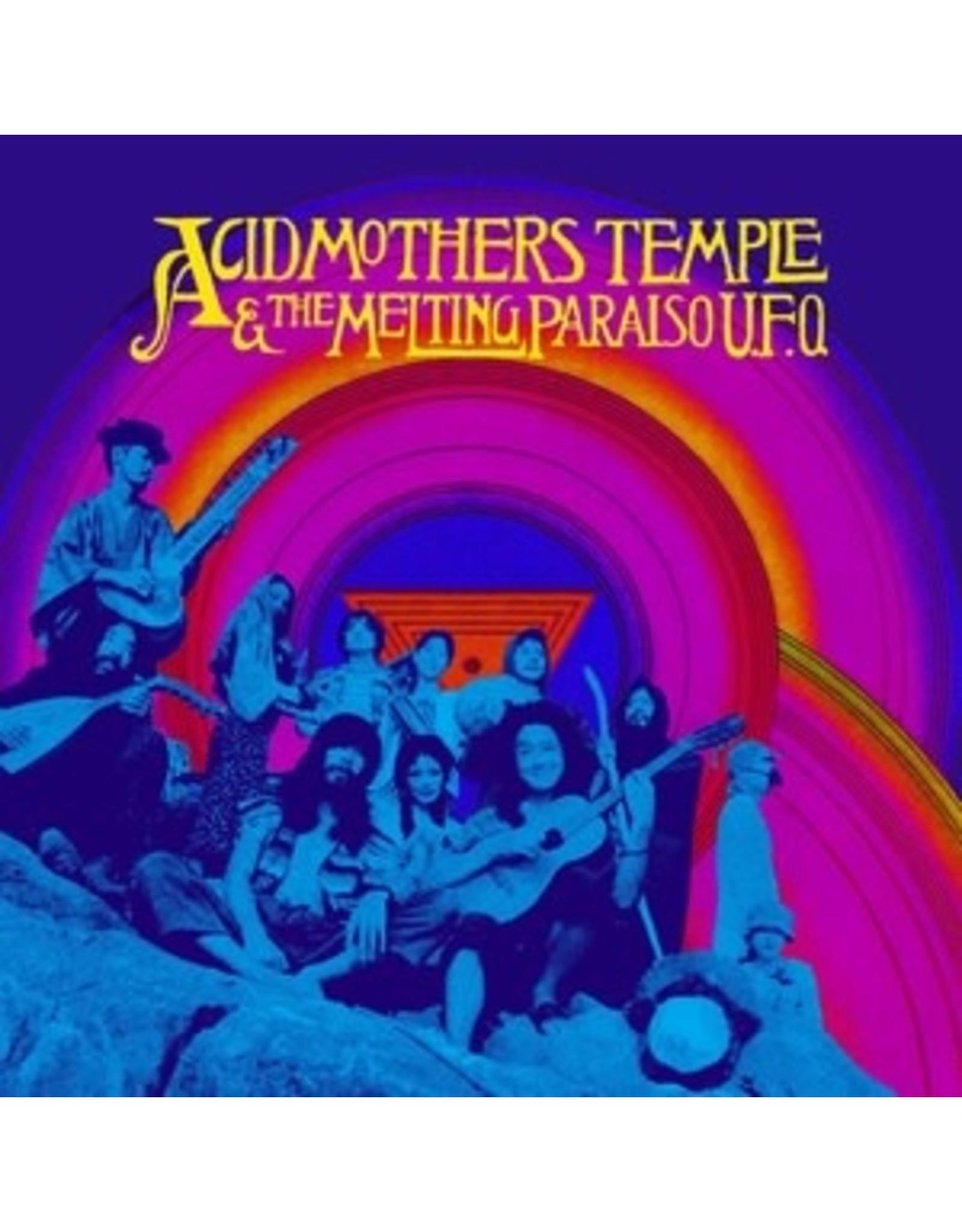 Black Editions Acid Mothers Temple: s/t LP