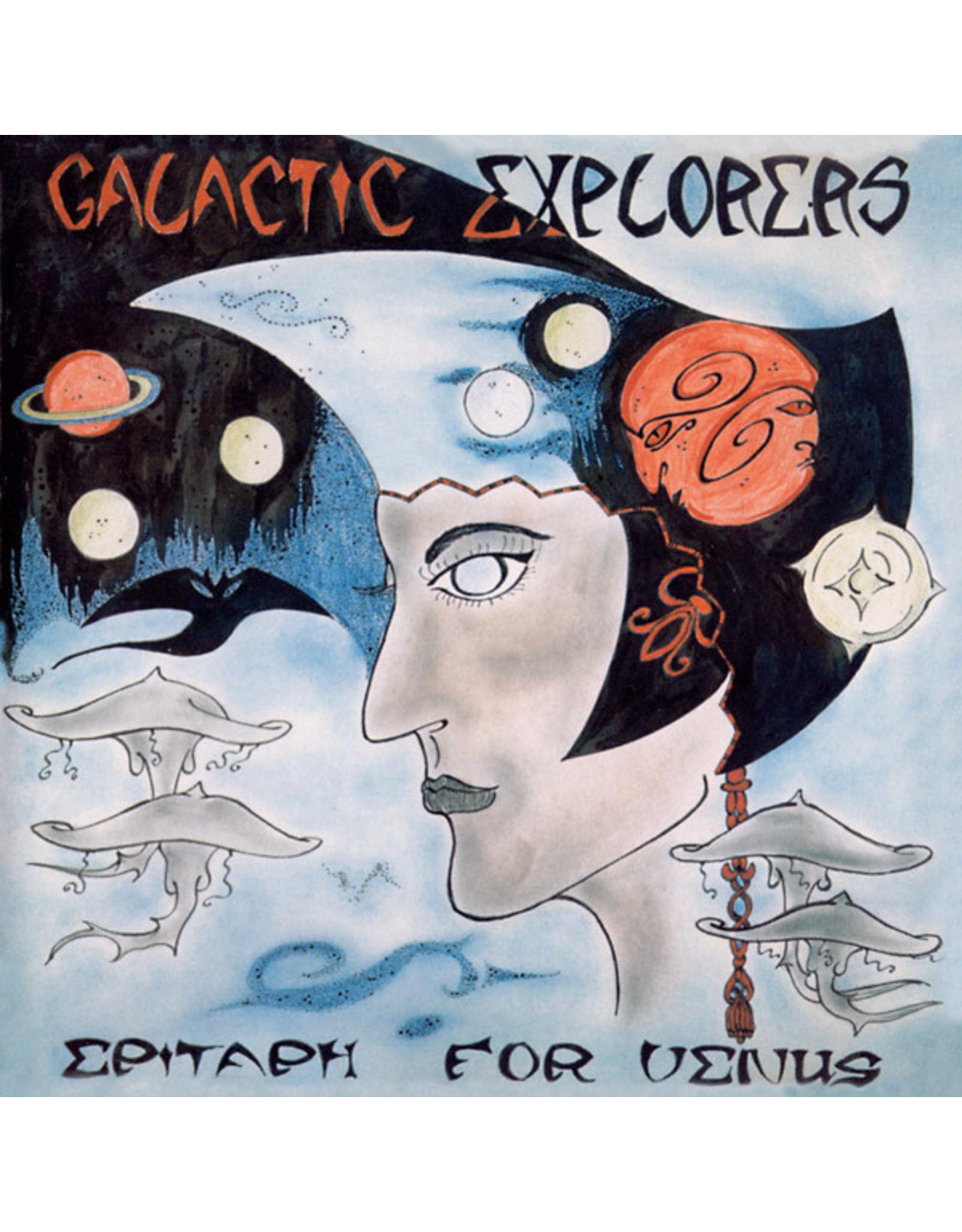 Mental Experience Galactic Explorers: Epitaph for Venus LP