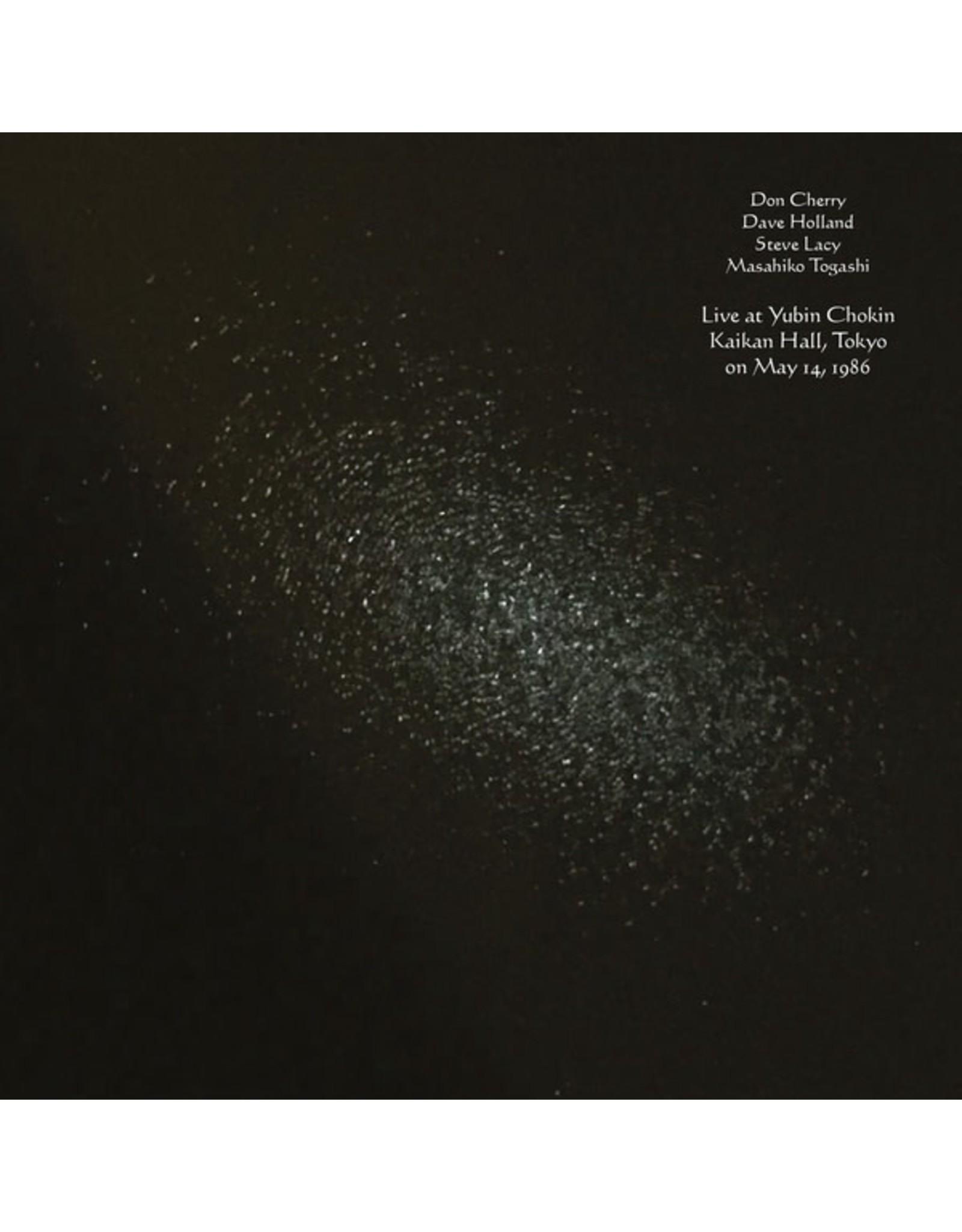 Victory Masahiko Togashi/Steve Lacy/Don Cherry/ Dave Holland: Live at Yonin Chokin Kaikan Hall LP