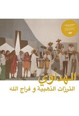 Habibi Funk Addahabia, Attarazat & Faradjallah: Al Hadaoui LP