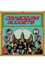 Akenaton Various: Cambodian Nuggets LP