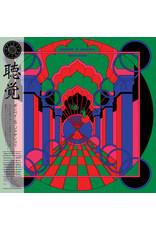 Time Capsule Bombay S Jayashri: Shravanam LP