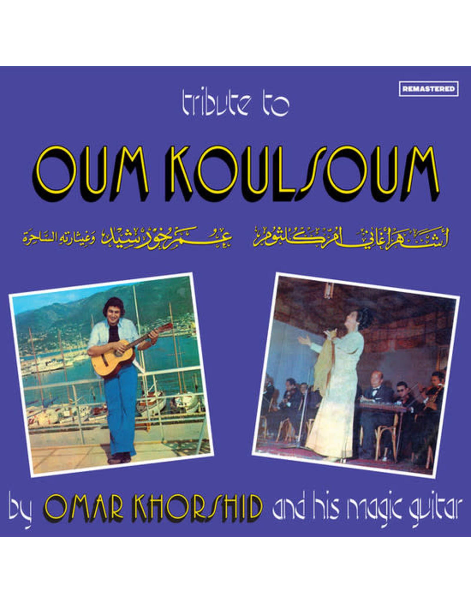 Right Track Khorshid, Omar: Tribute to Oum Koulsoum LP