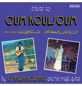Right Track Khorshid, Omar: Tribute to Oum Koulsoum LP