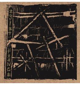 Vinyl on Demand Zoviet France: Mohnomishe LP