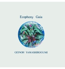 Invitation Geinoh Yamashirogumi: Ecophony Gaia LP