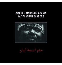 Zehra Ghania, Maleem Mahmoud w/ Pharoah Sanders: Trance of Seven Colors LP